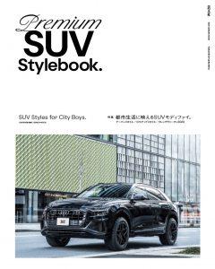 Premium SUV Stylebook5月号 BMW X2掲載!